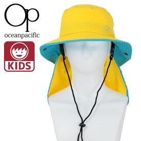 OP キッズ 帽子 UVカット サーフハット オーピー 日除けガード付き イエロー 569900