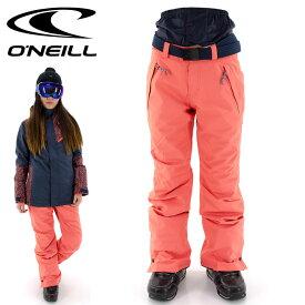 Oneill スノーパンツ 686205 オニール レディース スノーウェア
