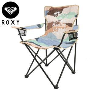 ロキシー 折り畳みチェア アウトドア キャンプ 椅子 専用バック ドリンクホルダー ROXY ROA211329