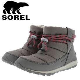 スノーブーツ ソレル ウィットニーショート レディース 保温ブーツ 防水ブーツ シューズ 中綿入り グレー