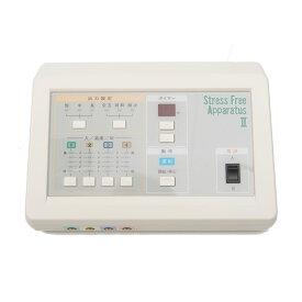 温灸器ストレスフリー アパラタス2