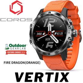 COROS VERTIX GPS Adventure Watch(カロス バーティックス GPS アドベンチャー)