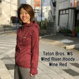 Teton Bros. WS Wind River Hoody ティートンブロス ウィンドリバー フーディ ウィンドシェル ウィメンズ トレイルランニング 登山
