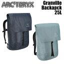 アークテリクス グランビル 18749 バックパック 25L リュックサック Backapck カバン 鞄 あす楽 対応