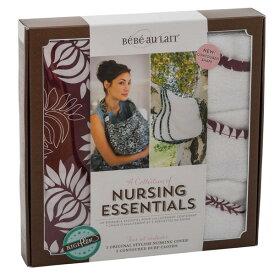 ベベオレ 授乳 ケープ &バープクロスセット Bebe Au Lait 【 カミーユ 】 ギフトセット ナーシングカバー Nursing Essentials