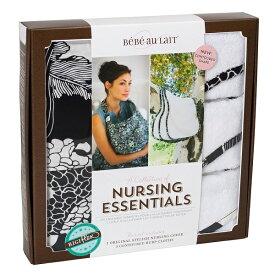 ベベオレ 授乳 ケープ &バープクロスセット Bebe Au Lait 【 ヨーコ 】 ギフトセット ナーシングカバー Nursing Essentials