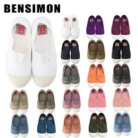 【訳あり】 ベンシモン 【5】 F15002 レディース スニーカー テニス エラスティーク 靴