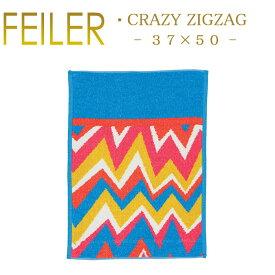 フェイラー ゲストタオル クレイジージグザグ 37×50cm Zigzag Feiler Chenille Towel 送料無料