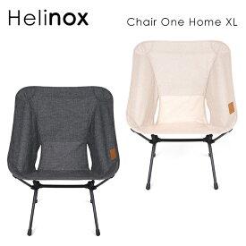ヘリノックス 折りたたみチェア チェアホーム XL