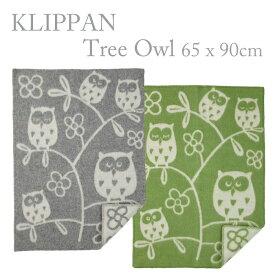 クリッパン ウールミニブランケット 65×90 ツリーオウル フクロウ 2422 Tree Owl あす楽 対応