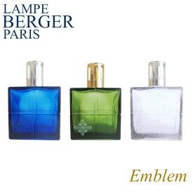ランプベルジェ アロマランプ エンブレム Emblem 蔵出し 凹みあり あす楽 対応