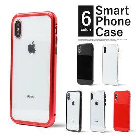 メール便 送料無料 背面ガラス iphone11 ケース iphone xr ケース iPhone XS iPhone XS max ケース iphone x iphone8/7ケース スマホ iphone8Plus ケース galaxy s9 s8 plus シンプル マグネット ガラスケース アルミ iphoneケース iphone6