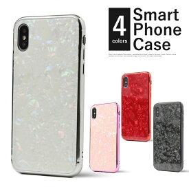 メール便 送料無料 iphone11 ケース iphone11 pro ケース iphone 11 pro max iPhone XR ケース iPhone XS ケース iPhone XS max ケース iphone x iphone8/7 ケース ガラス iPhone7Plus/8Plus ガラスケース iPhone6s 6sPlus スマホケース おしゃれ ガラス 大理石