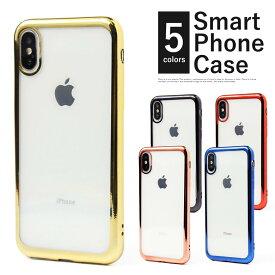 メール便 送料無料 iPhone11 ケース XS MAX xsmax XR iphonexr X スマホ カバー iPhone8 iphone7 plus iphone6s スマホケース iphone アイフォン8 スマホカバー アイフォン7 クリアケース GALAXY S9 S8 PLUS スマホケース HUAWEI P20 P10 LITE HUAWEI NOVA LITE2