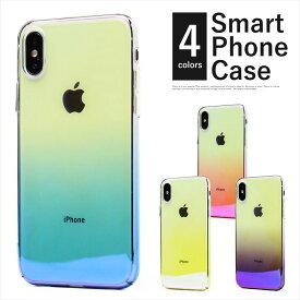 メール便 送料無料 iphone xr ケース iPhone XS ケース iPhone XS max ケース iPhone x ケース iPhone8 ケース iPhone7ケース iPhone7Plus ケース iPhone6s ケース iPhone 6 Plus iPhone 6sPlus ケース スマホカバー おしゃれ スマホケース