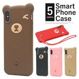 メール便 送料無料 iPhone11 ケース XS MAX xsmax XR iphonexr X スマホ カバー iPhone8 iphone7 plus iphone6s スマホケース iphone アイフォン8 スマホカバー アイフォン7 クリアケース GALAXY S9 S8 PLUS スマホケース HUAWEI P20 P10 LITE アイフォン