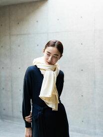 【 送料無料 】【koe】大判ニットマフラー コエ レディース 春 春夏[P] 2020