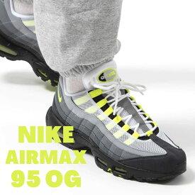 取り寄せ 限定 ナイキ NIKE エアマックス95 OG AIR MAX 95 ct1689-001 イエローグラデ 2020 グラデーション ネオン ボルト black/neon yellow-lt graphite