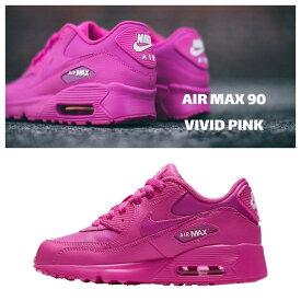 Nike ナイキ Air Max 90 スニーカー レディース キッズ フューシャピンク ビビッドピンク 大人もOK エアマックス Pink GS レディース