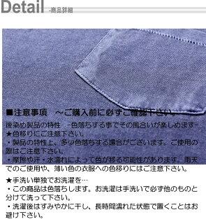 WASHFACTORY-半袖Tシャツ/PK付き/ピグメントダイ(5色)-70143008-ウォッシュファクトリー