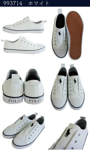 【楽天市場】ポロラルフローレン(POLORalphLauren)靴ひも無しのスリッポンが入荷しました。着脱のしやすいスニーカーです☆白・赤・ネイビーの全3色/993714-993715-003716:[正規代理店商品]STROLL【ストロール】STL