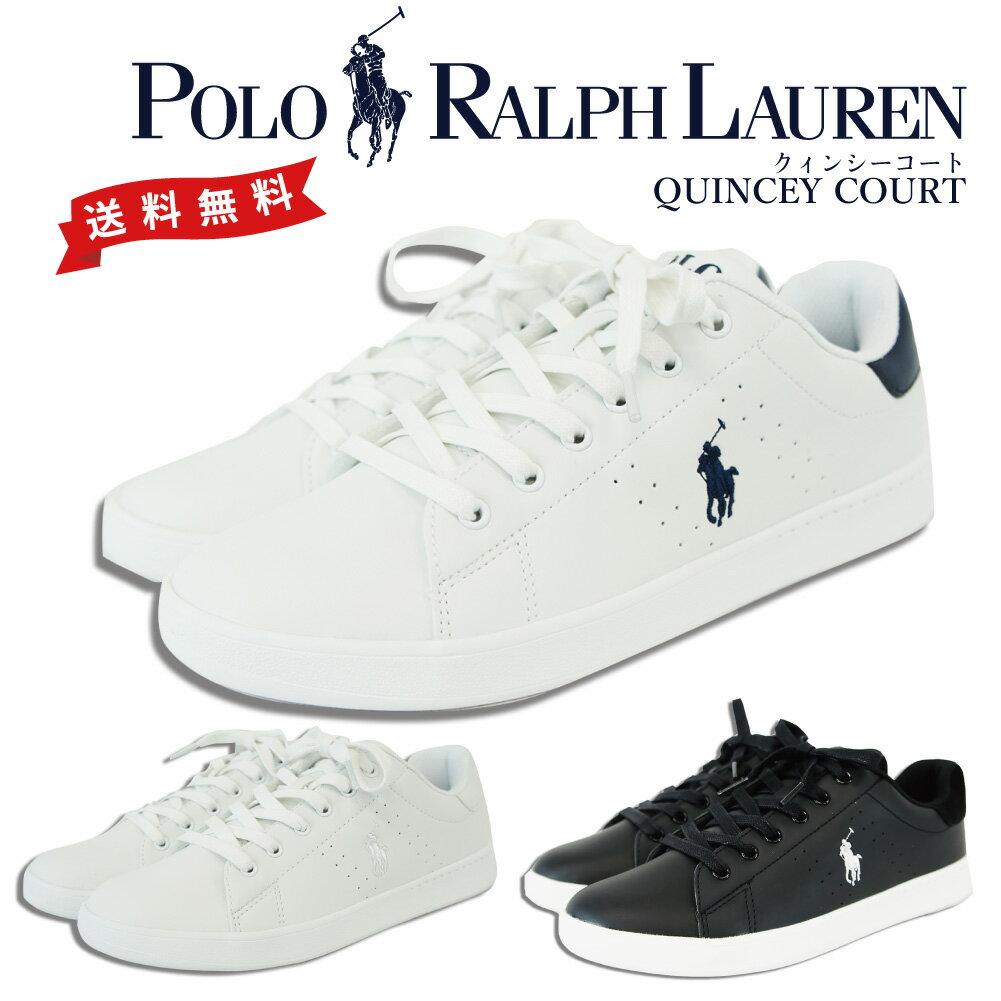 【セール】【送料無料】ポロ ラルフローレン POLO Ralph Lauren スニーカー 黒 白