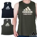 父の日 ギフト adidas タンクトップ メンズ ポリエステル 黒/グリーン XS-2XL 吸汗速乾 スポーツ 運動 夏 ジョギング adiSGTM01
