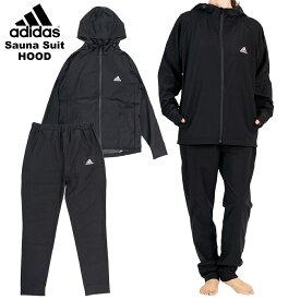 adidas サウナスーツ ZIPパーカー パンツ メンズ レディース ポリエステル 黒 XS-3XL adiSS01 adiSS04