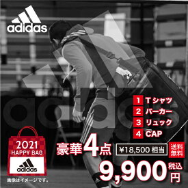 福袋 2021 メンズ アディダス adidas Tシャツ パーカー リュック CAP 18,500円相当 4点セット 正規品 adidascombatsport/ 39199900