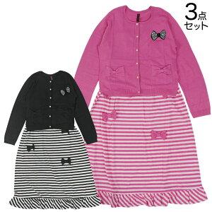 【SALE】キッズ ジュニア 女の子 子供 子ども 女児 子供服 子どもワンピース カーディガン付きマキシワンピ マキシ ワンピース ワンピ マキシ丈 リボンブローチ付き 黒 ピンク かわいい 可愛