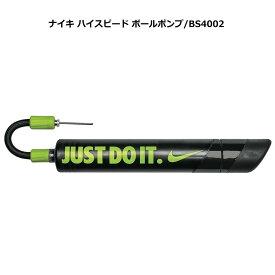NIKE ボールポンプ 空気入れ ブラック イエロー コンパクト bs4002