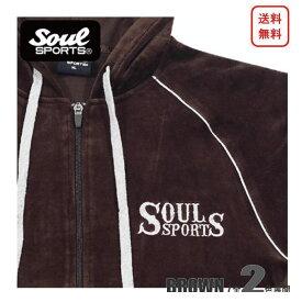ベロア セットアップ メンズ 大きいサイズ 刺繍 ロゴ 黒 ブラウン プロレスウェア 格闘ウェア SOUL SPORTS ソウルスポーツ / 01135601