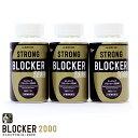 【10%OFF&送料無料&ポイント10倍】【STRONG サプリメント】ストロング ブロッカー2000-STRONG BLOCKER 2000- 3本セット