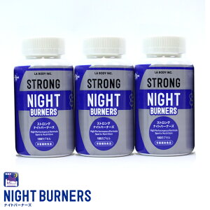 【STRONG】NIGHTBURNERS