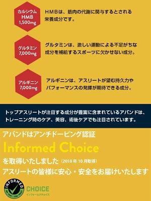 《正規販売代理店》【Abound-アバンド】オレンジフレーバー24gA050