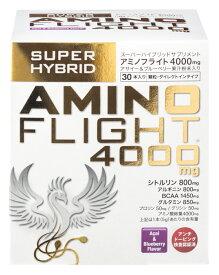 アミノフライト4000mg アミノフライト 5g×30本入り【strongsports】