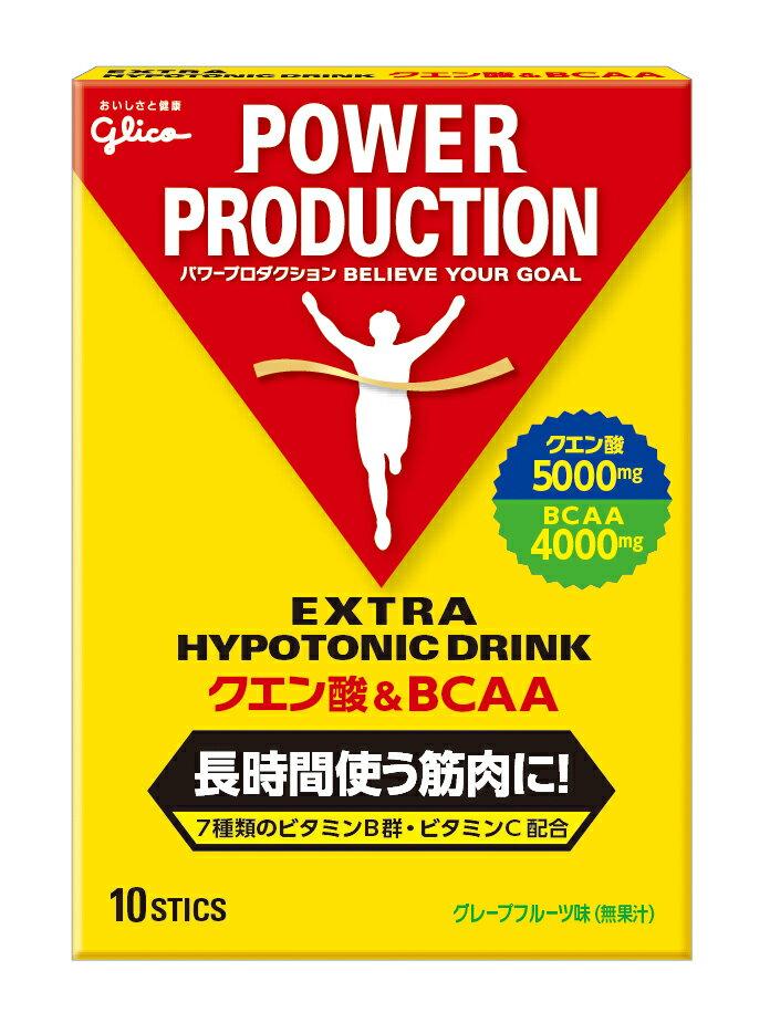 【全国送料無料】グリコ クエン酸&BCAA ドリンク 12.4g×10袋×2箱【strongsports】