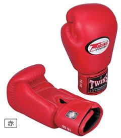 TWINS スパーリンググローブ 14オンス ボクシング 空手 総合格闘技 キックボクシング 格闘技 グローブ トレーニング strongsports