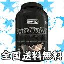 【送料無料】HALEO(ハレオ) ISOCORE BLACK OPS(アイソコアブラックオプス)ココアムース 1kg【strongsports/201711p】