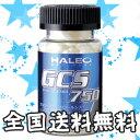 【送料無料】HALEO(ハレオ)GCS750 90カプセル【strongsports】