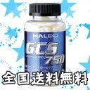 【送料無料】HALEO(ハレオ)GCS750 198カプセル【strongsports】
