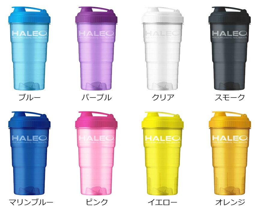 【HALEO(ハレオ)】サイクロンシェーカー 750ml【strongsports】