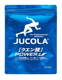 ジャコラ クエン酸パワー 徳用サイズ 500g【strongsports】