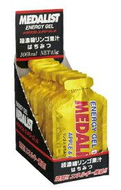MEDALIST ENERGY GEL(メダリスト エナジージェル)  リンゴ (45g×12袋)【strongsports】
