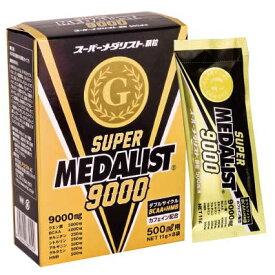 スーパーメダリスト 11g×8袋×2箱セット 889149【strongsports】