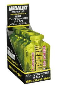 MEDALIST ENERGY GEL(メダリスト エナジージェル)  グレープフルーツ (45g×12袋)【strongsports】