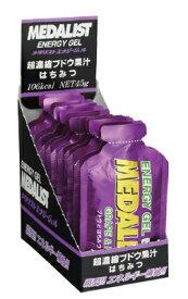 MEDALIST ENERGY GEL(メダリスト エナジージェル) GRAPE & HONEY (ブドウとはちみつ)(45g×12袋)【strongsports】