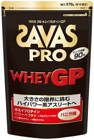SAVAS(ザバス)プロ ホエイプロテインGP 378g(18食分)strongsports