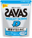 ザバス 【SAVAS】 ウエイトダウン プロテイン ヨーグルト味 50食分(1.05kg)