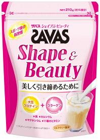 プロテイン SAVAS(ザバス) シェイプ&ビューティー 15食分(210g) 3個セット strongsports